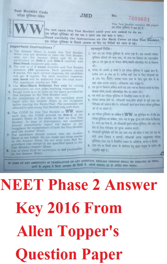 NEET Phase 2 Answer Key by Allen Page 1
