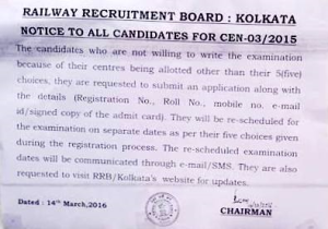 Change RRB NTPC Exam Centre, Exam date and Exam Shift