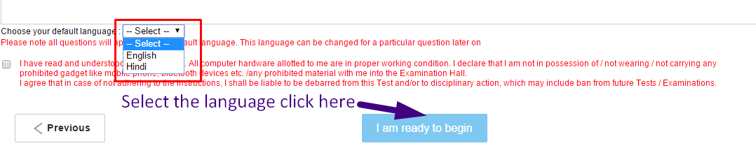 RRB mock test process step 2