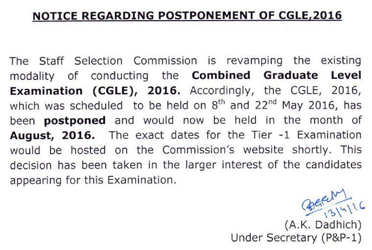SSC CGL Tire 1 Exam date