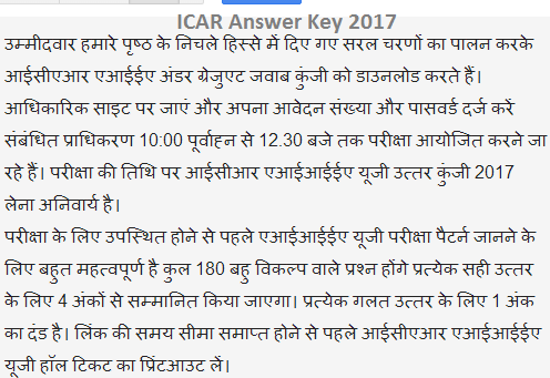 ICAR Answer Key 2018