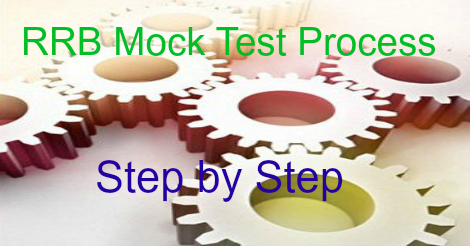 RRB mock test process guide