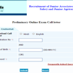 SBI Clerk Admit Card 2016 Download for Junior Associate| JA & JAA Call Letter | Hall ticket published on 11 May