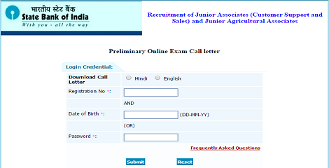 SBI Clerk Admit Card 2016 Junior Associate