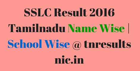 SSLC Result 2016 Tamilnadu Name Wise and School Wise