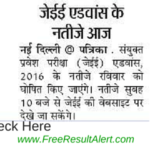 JEE Advance Result 2016 & Cut Off Marks {Latest*} @ www.jeemain.nic.in