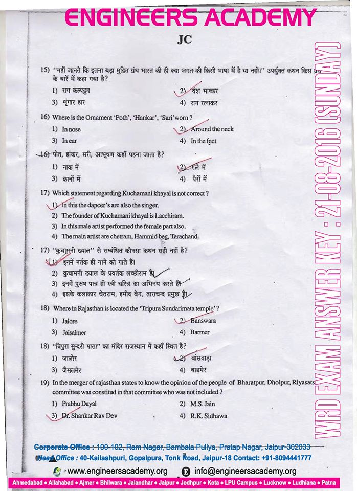 Rajasthan RSMSSB jen Answer key