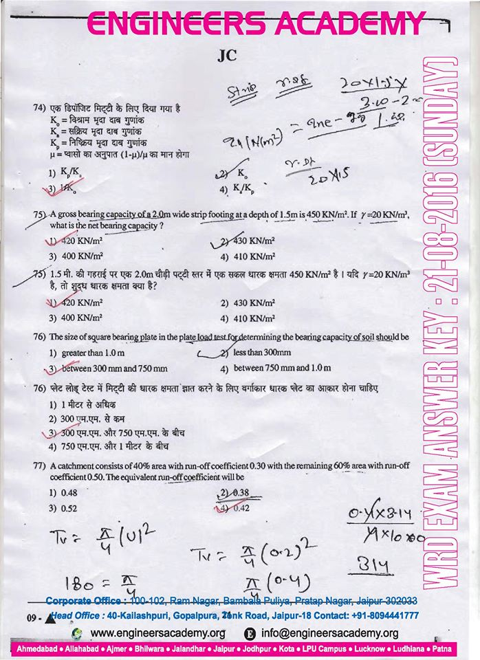 Rajasthan WRD jen Answer Key download 2016