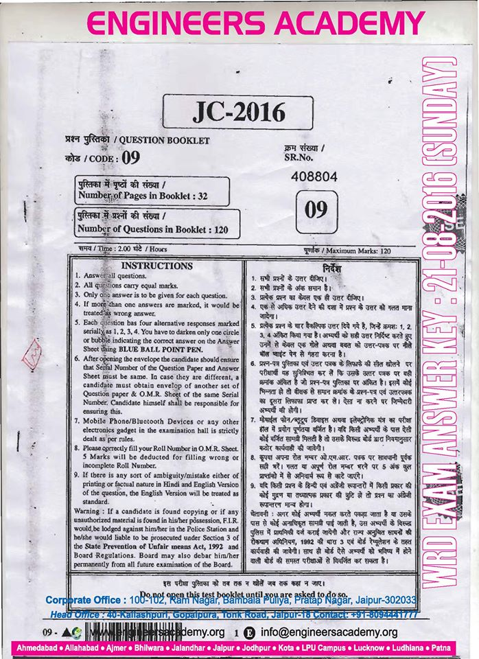 Rajasthan wrd jen Answer key