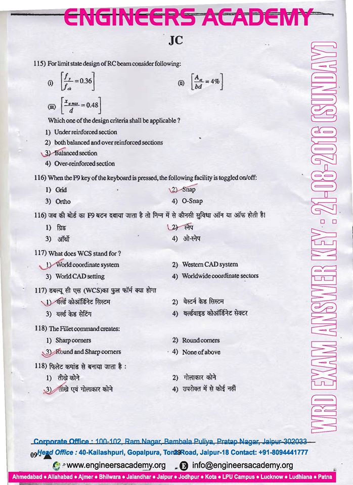 WRD Rajasthan JEN Answer key 2016