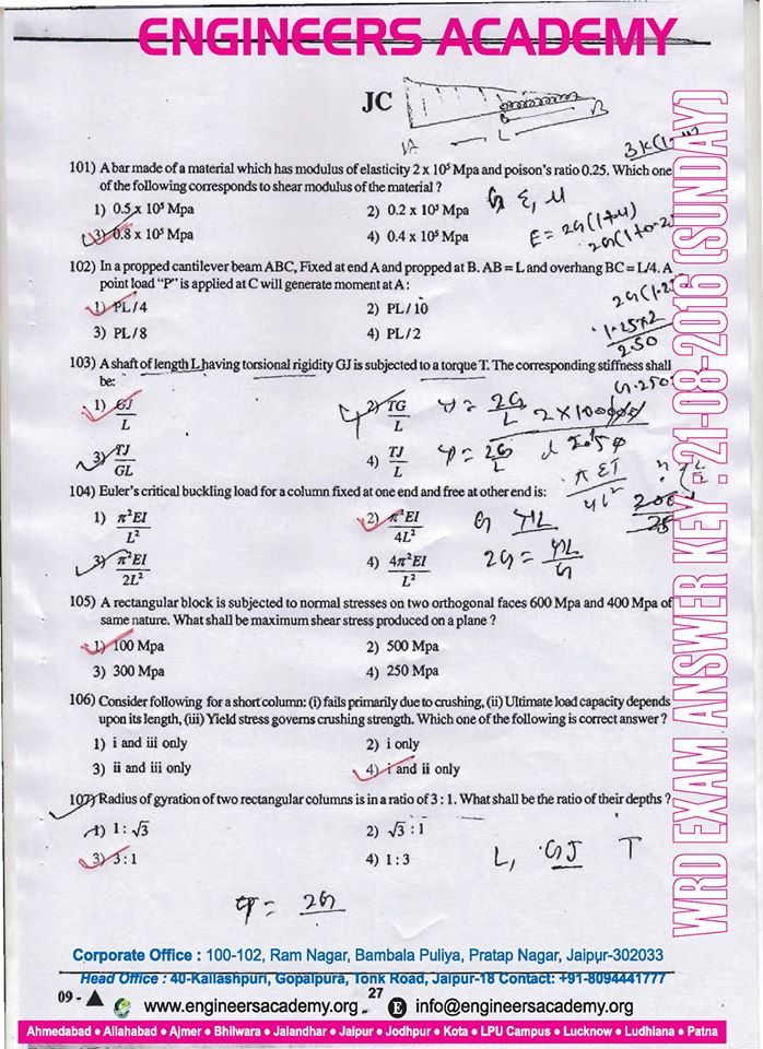 WRD Rajasthan JEN Answer key pdf