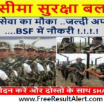 BSF HC Recruitment 2016 Notification Download Pdf