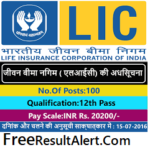 LIC Recruitment 2016 Notification { 100 Agent* } Apply Online