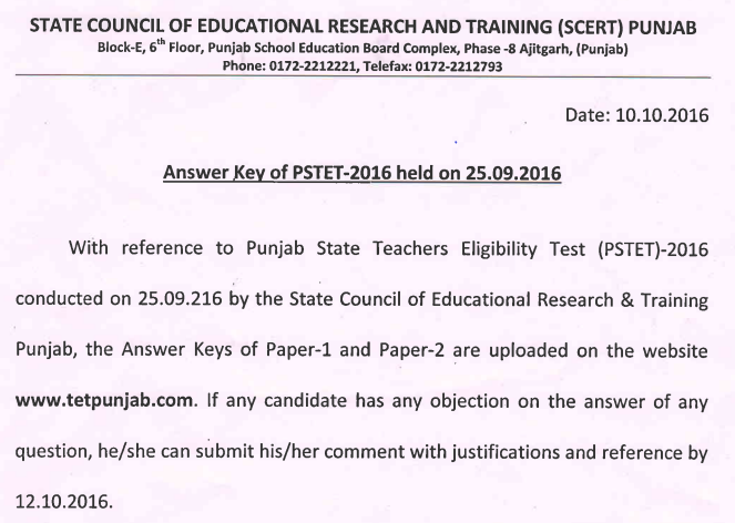 pstet official answer key 2016