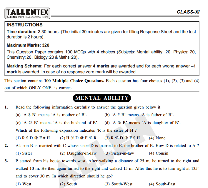 Allen Tallentex Answer Key 2017