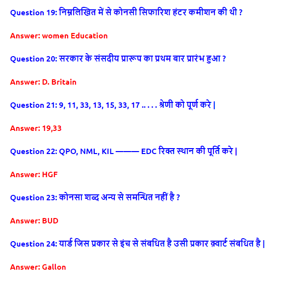 hssc clerk answer key download