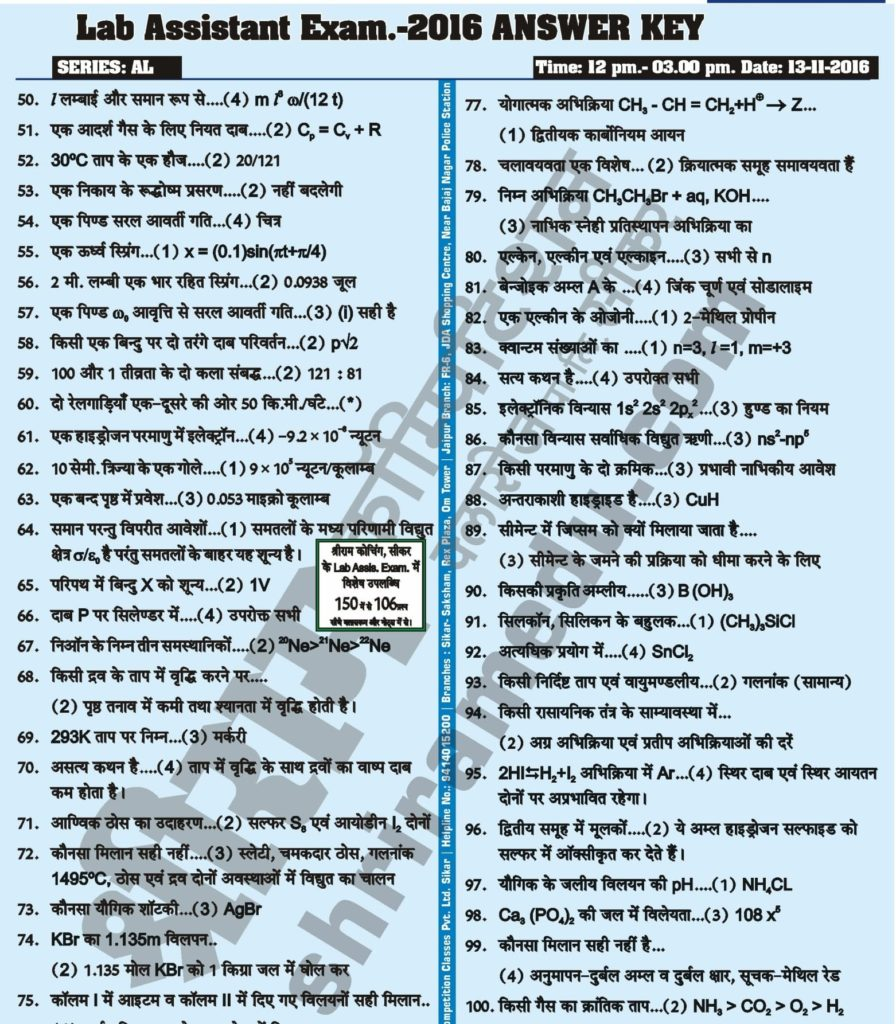 lab assistant answer key