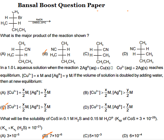 bansal boost question paper 2017