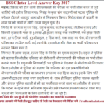 BSSC Inter Level Answer Key 2017