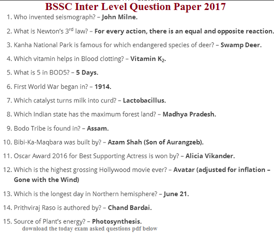 bssc inter level question paper 2017 5 february 29 jan यह