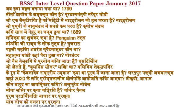 How to hire a thesis writer online intermediate sanskrit previous st nd year intermediate blue print ap telangana exam university question papers malvernweather Images