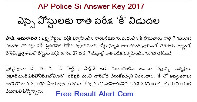 AP Police Si Mains Answer Key 2017