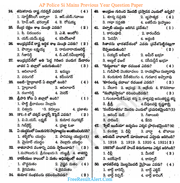 AP Police Si Mains Answer Key 2018