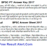 BPSC PT Answer Key 2017 Download CCE 60-62th Prelims 12 Feb* Sheet Cut off
