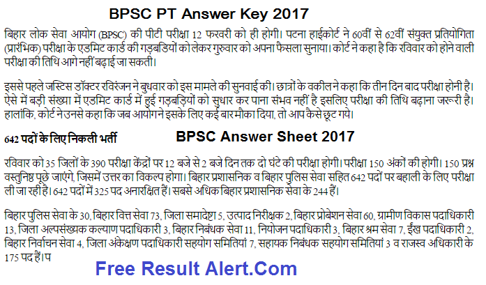 BPSC PT Answer Key 2017