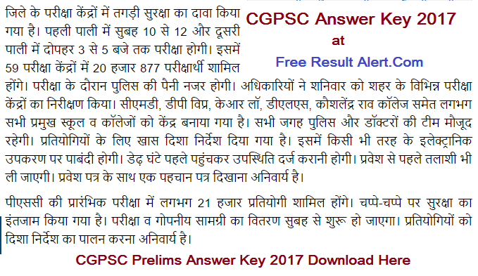 Cgpsc pre answer sheet 2017