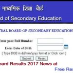 CBSE 10th Result 2017 Date 20 May { Board News } CBSE Results nic
