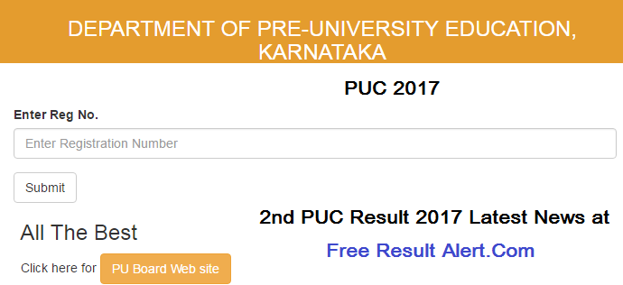 PUC Supplementary Result 2017 Name Wise