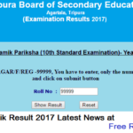 TBSE Madhyamik Result 2017