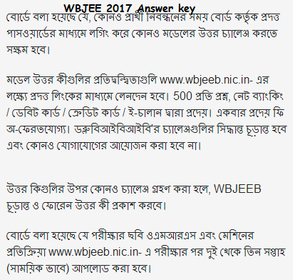 WBJEE 2017 Answer key