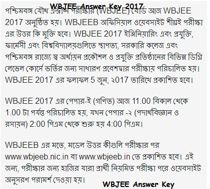 WBJEE Answer Key 2018