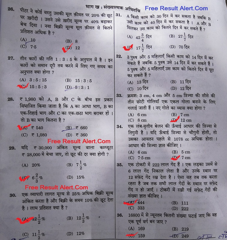 SSC MTS Answer Key 14 May 2017