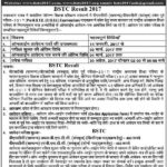 BSTC Result 2017