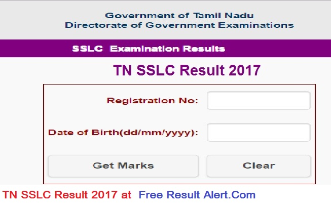 TN SSLC Supplementary Result 2017 Date