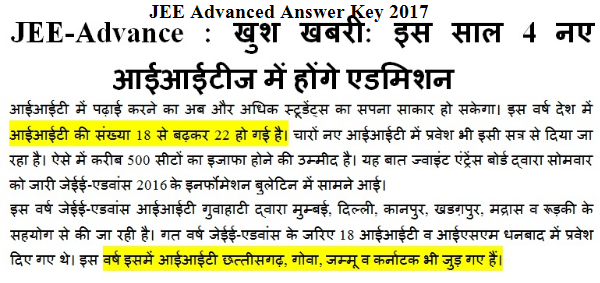 jee advanced Question Paper 2017 Solution