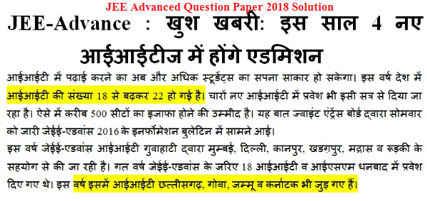 JEE Advanced Question Paper 2018 Solution