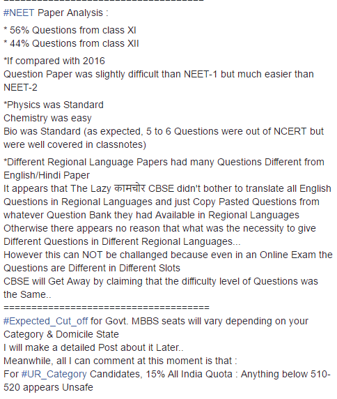 neet answer key official