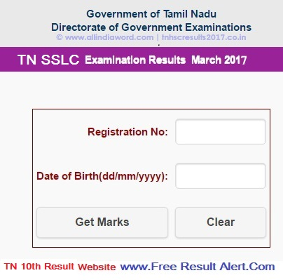 tnresults nic in 10th Result 2017