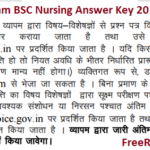 CG BSC Nursing Answer Key 2017