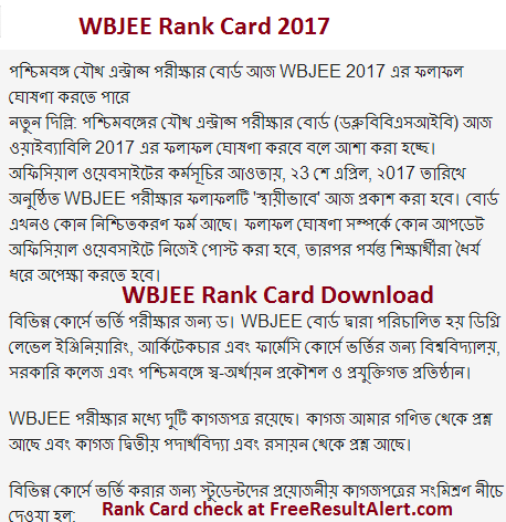 WBJEE Rank Card 2017