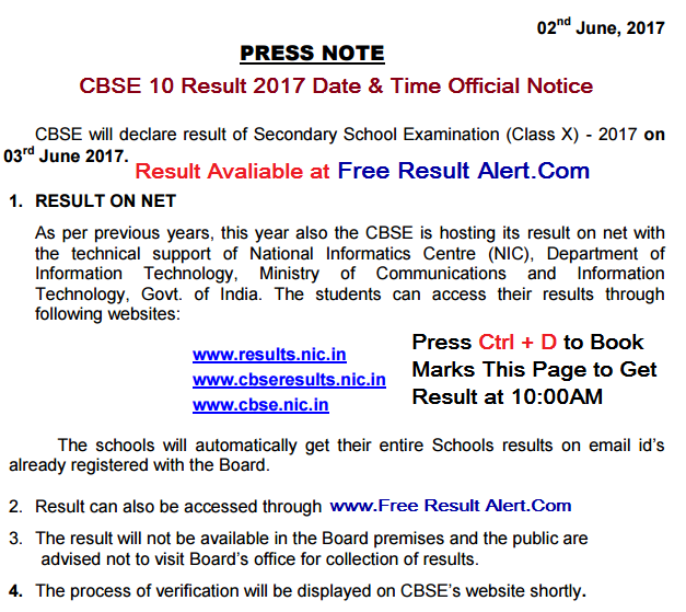 the day on the declaration of exam results Ssc result declaration of recruitment exams 2017 schedule released: aspirants who took various ssc recruitment exams in the year 2016 and 2017 awaiting their individual results of the same.