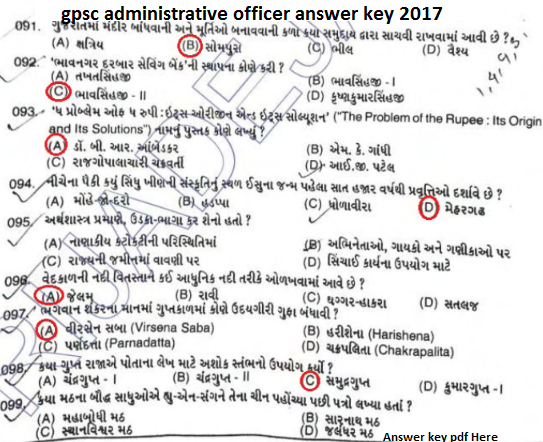 gpsc administrative officer answer key 2017