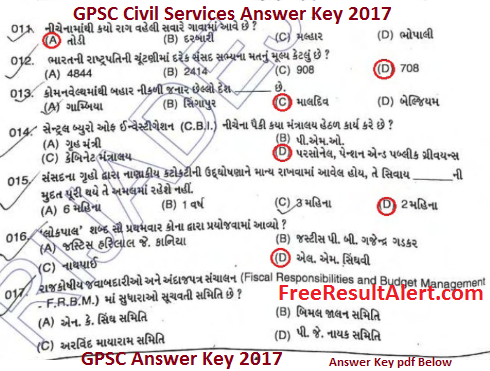 gpsc civil services answer key 2017