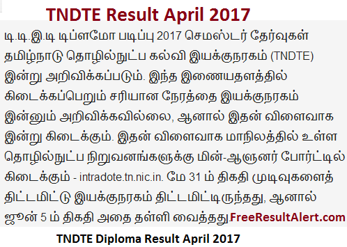 tndte result april 2017