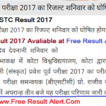 uok bstc result 2017
