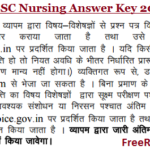 CG BSC Nursing Answer Key 2018